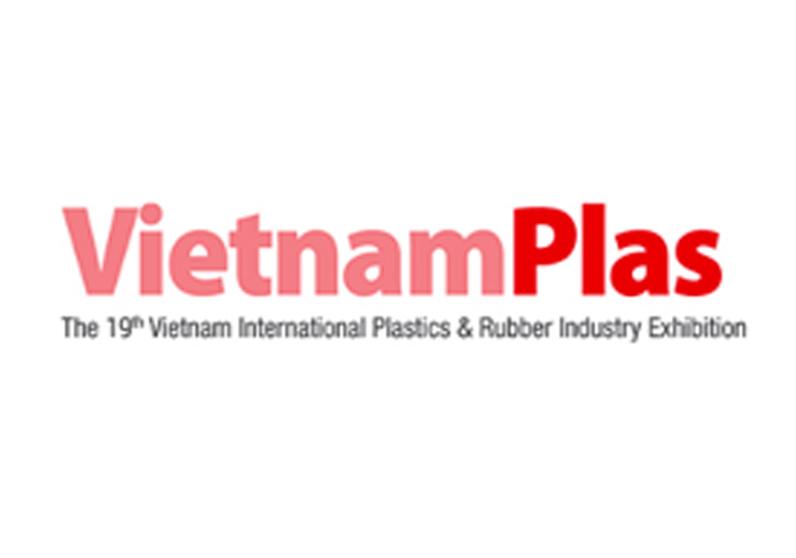 2019 第19屆越南胡志明市國際塑橡膠工業展